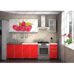 Кухня Малина  красная 2,0м